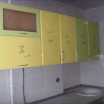 Кухня БИССЕ