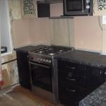 Кухня Эльфия