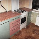 Кухня Альянс