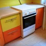 Кухня Двое
