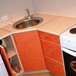 Кухня Визит