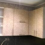 Кухня Санти